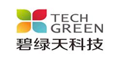 深圳市碧绿天科技有限公司