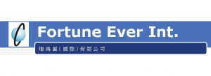 瑞鸿图(国际)有限公司 Fortune Ever (International) Ltd.